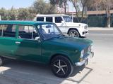 ВАЗ (Lada) 2102 1974 года за 1 400 y.e. в Ургенч