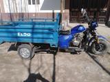 Eldosh  150 cc 2019 года за 1 500 у.е. в Shahrixon tumani