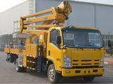 XCMG  XZJ5091JGKQ5 2021 года за ~137 323 y.e. в Ташкент