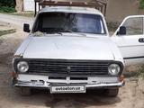 GAZ 2410 (Volga) 1990 года за ~2 383 у.е. в Yangiqo'rg'on tumani