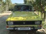 Москвич АЗЛК 2137 Комби 1980 года за ~1 405 y.e. в Бухара