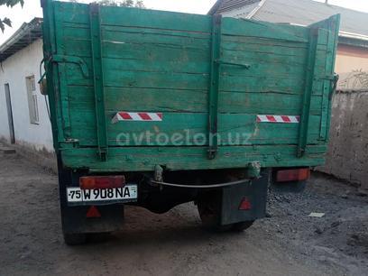 ГАЗ  5204 1983 года за ~3 548 y.e. в Кызырыкский район