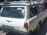GAZ 31022 (Volga) 1993 года за 3 000 у.е. в Koson tumani