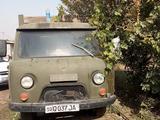 UAZ  3124 1986 года за 2 500 у.е. в Toshkent