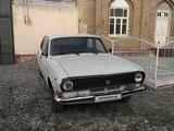 GAZ 2410 (Volga) 1986 года за 1 800 у.е. в Andijon