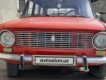 VAZ (Lada) 2102 1976 года за ~1 428 у.е. в Farg'ona