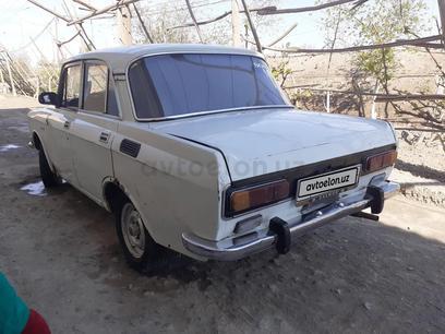 Moskvich AZLK 2140 1979 года за ~953 у.е. в Shovot tumani