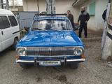 GAZ 24011 1983 года за 3 000 у.е. в Parkent tumani