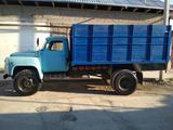 GAZ  53 1979 года за 6 000 у.е. в Farg'ona