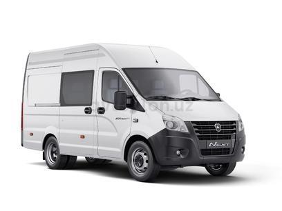 ГАЗ А22R22 (GAZel 2-qatorli kabinali NEXT bortli) 2020 года за ~23 575 y.e. в Ташкент – фото 2