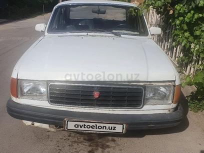 GAZ 31029 (Volga) 1996 года за 2 100 у.е. в Toshkent