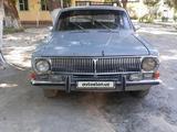 GAZ 24 (Volga) 1978 года за 3 000 у.е. в Rishton tumani