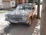 GAZ 2410 (Volga) 1991 года за 855 у.е. в Chiroqchi tumani