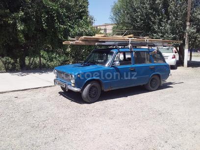 ВАЗ (Lada) 2102 1978 года за 1 700 y.e. в Бухара