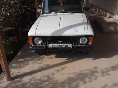 Москвич АЗЛК 2136 Комби 1986 года за ~1 401 y.e. в Хивинский район