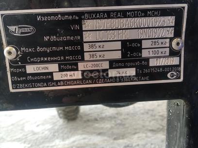 Lochin  LL 200 cc 2019 года за ~2 361 у.е. в Zarafshon