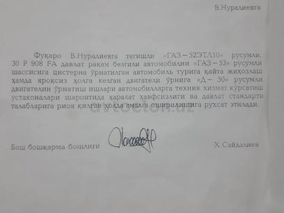 GAZ  53 1984 года за ~2 663 у.е. в Nurobod tumani – фото 9