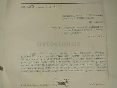 GAZ  53 1984 года за ~2 663 у.е. в Nurobod tumani – фото 14