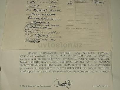 GAZ  53 1984 года за ~2 663 у.е. в Nurobod tumani – фото 15