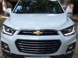 Chevrolet Captiva 2017 года за 25 500 у.е. в Toshkent