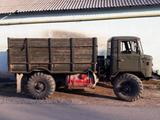 ГАЗ  66 1983 года за ~2 383 y.e. в Бостанлыкский район