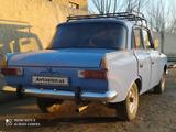 Moskvich 412 1987 года за 1 500 у.е. в Narpay tumani