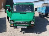 ЛуАЗ 967 1987 года за ~2 411 y.e. в Касанский район