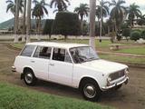 ВАЗ (Lada) 2102 1979 года за ~1 146 y.e. в Наманган