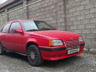 Opel Kadett 1982 года за 2 200 у.е. в Samarqand
