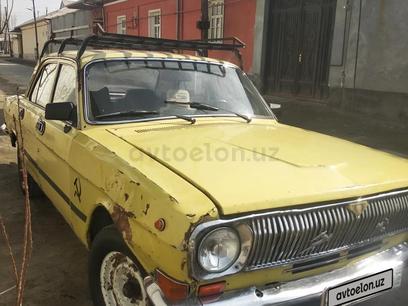 GAZ 2410 (Volga) 1989 года за 1 000 у.е. в Qo'qon – фото 7