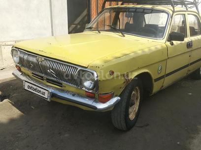 GAZ 2410 (Volga) 1989 года за 1 000 у.е. в Qo'qon – фото 8