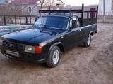 GAZ 31029 (Volga) 1994 года за 3 000 у.е. в Yangiariq tumani