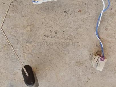 Кобальтга бензин насос датчик за ~10 у.е. в Yangiqo'rg'on tumani