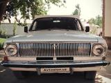 GAZ 31029 (Volga) 1987 года за 3 500 у.е. в Boyovut tumani
