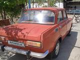 Moskvich AZLK 2140 1979 года за ~1 138 у.е. в Boyovut tumani