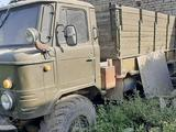 GAZ  66 1980 года за ~3 558 у.е. в Buxoro