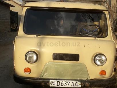 УАЗ  3303 1993 года за 3 000 y.e. в Узунский район – фото 2