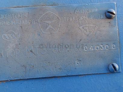 Беларус  MTZ 80X 1986 года за ~3 716 у.е. в Denov – фото 3