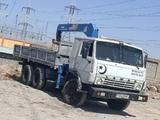 КамАЗ  5320 1996 года за 19 600 у.е. в Toshkent