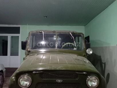 UAZ 469 1975 года за 3 300 у.е. в Toshkent