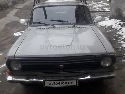 ГАЗ 2410 (Волга) 1987 года за ~3 323 y.e. в Коканд – фото 2