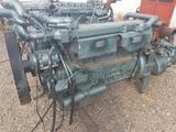 Двигатель в Джизак