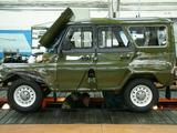 УАЗ 469 1977 года за 1 270 y.e. в Ташкент