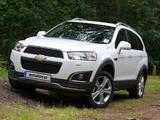 Chevrolet Captiva, 3 позиция 2016 года за 21 000 y.e. в Самарканд