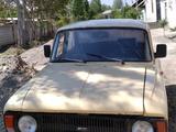 Moskvich 412 1989 года за ~949 у.е. в Andijon