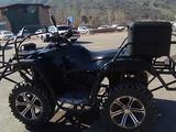 Stels  ATV 300. 4x4 2005 года за 3 000 у.е. в Bo'stonliq tumani