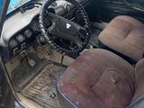 ВАЗ (Lada) 2106 1976 года за ~1 893 y.e. в Муборекский район