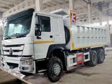 Howo  Zz3257N3848CWD 615.69 Евро 3 2020 года за ~71 613 у.е. в Toshkent