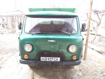 УАЗ 1994 года за 3 500 y.e. в Янгиер