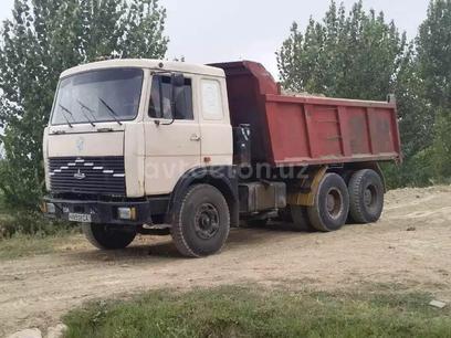 МАЗ 1993 года за 13 000 y.e. в Кувинский район